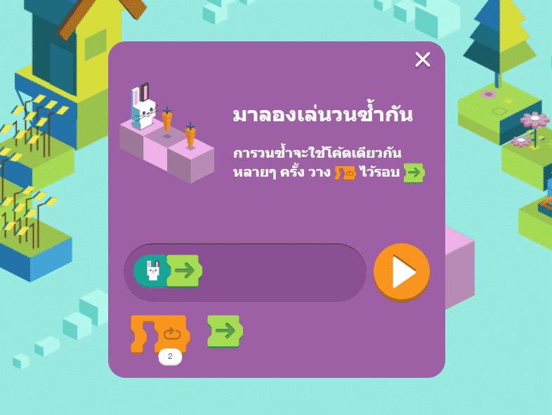 เกม google doodle ยอด นิยม 6