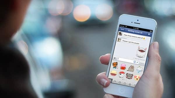 เฟสบุ๊ค ถูกปิดกั้น