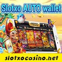 Slotxo-AUTO-wallet-min
