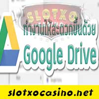 google-drive-min