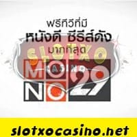 mono29 online